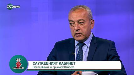 """""""Офанзива с Любо Огнянов"""": Гост е Гълъб Донев"""