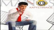 Гръцко 2012! Manos Karistinaios - Isos Na Aksizei