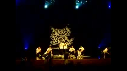 Maximum Crew Boty 2007 Korea