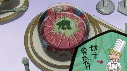 kuroshitsuji - 01