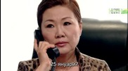Бг субс! Hotel King / Кралят на хотела (2014) Епизод 20 Част 2/2