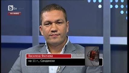 Кубрат Пулев - непобедимият българин