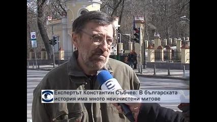 Експертът Константин Събчев: В българската история има много неизчистени митове