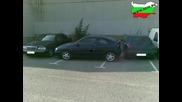 Това може да се види само в Балгария