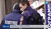 Пожар изпепели магазин за фойерверки в Пловдив (ВИДЕО)