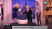 """""""Между нас казано"""" за нивото на образование в България (21.05.2016) - част 1"""