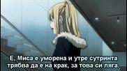 Death Note - Епизод 21 - Bg Sub