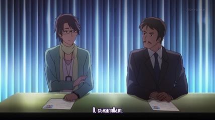 [fansubss] Sakurasou no Pet na Kanojo - 16