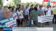 СЛЕД ПРОТЕСТИТЕ ЗА КАЛИАКРА: Властта се срещна с протестиращите