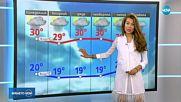 Прогноза за времето (29.07.2018 - централна емисия)