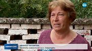 БОЙКОТ В СТРАНДЖА: Не пуснаха лекари да проверят едно от стадата