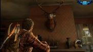 Последните от нас - Къщата в ранчото (24 част)