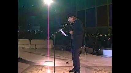 Rade Serbedzija - Stihovi - (LIVE) - (SKENDERIJA 2003) - (FTV)
