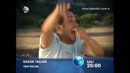 Мечтаели - Реклама на 165 епизод. Kavak Yelleri.