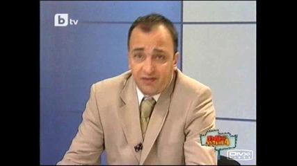 Спортните новини - Пълна лудница 01.01.2010