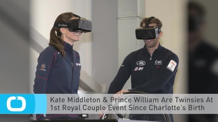 Kate Middleton & Prince William Are Twinsies At 1st Royal Couple Event Since Charlotte's Birth