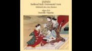 Japon Folk - Azuma Jishi