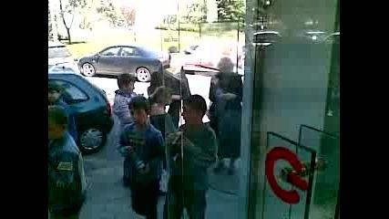 Група Деца Пред Германос