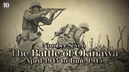 10-те най героични битки на Втората Световна Война