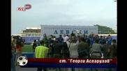 Награждаването на Шампионите Левски