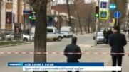 Експлозия до училище в Ростов на Дон, има пострадал