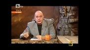 Запалянковците Милен Цветков и Георги Коритаров