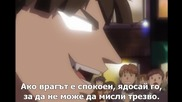 [sfs] History's Strongest Disciple Kenichi - 44 [dvd 720x480 x264 Aac][bg]