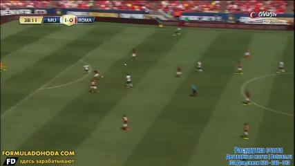 Хуан Мата с гол срещу Рома /приятелски мач - 26.07.14/