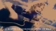 Megadeth - Promises - превод-translation Ii