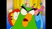 Шоуто на Пинко Розовата Пантера - Детски сериен анимационен филм Бг Аудио, Епизод 36