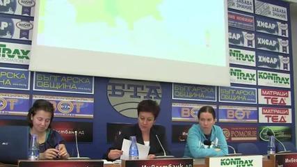 Пресконференция на Ирпс за изборния туризъм у нас