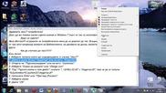 Секретни икони в Windows 7