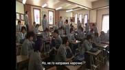 [ Bg Sub ] Hanazakari no Kimitachi e - Епизод 12 - 2/3 - Final
