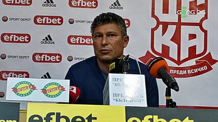 Балъков: Десет мача след мен темата е отворена, трябва промяна