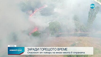 Жълт код за опасни жеги в половин България