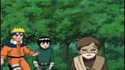 Naruto - Епизод 218 - Bg Sub
