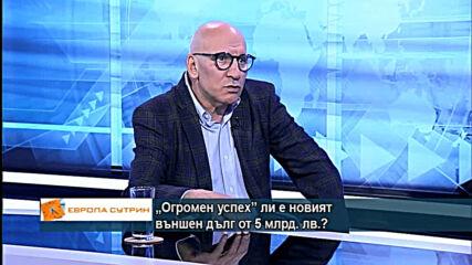 Левон Хампарцумян: Лихвите у нас в момента са на историческо ниски нива