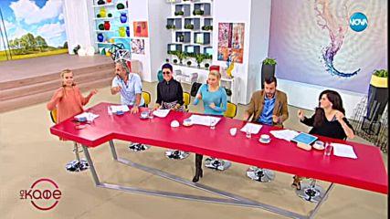 Андреа Банда Банда представя горещите новини от социалните мрежи - На кафе (19.11.2018)
