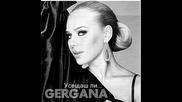 Гергана - Усещаш Ли