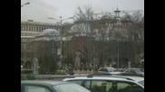 Едно Пътуване До София