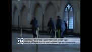 Засилват охраната на канадския премиер Стивън Харпър