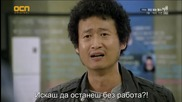 Бг субс! The Ghost-seeing Detective Cheo Yong / Детективът, виждащ призраци (2014) Епизод 7 Част 3/3