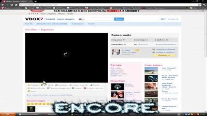 Бутон за изтегляне на видео под Google Chrome !