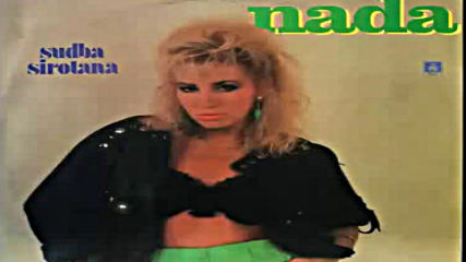 Nada Topcagic - Boli li te sto sam sama - Audio 1992 Hd