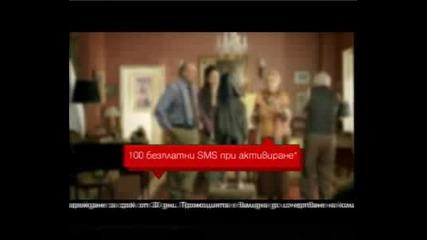 Най - И Най - Готина Реклама На Мтел