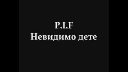 P.i.f - Невидимо Дете