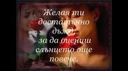 Ч. Р. Д. От Тони Иванова