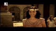Дързост и красота - 3092 епизод