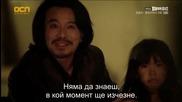 Бг субс! Vampire Prosecutor 2 / Вампирът прокурор 2 (2012) Епизод 11 Част 2/5