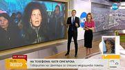"""След нелепата смърт на дете: Близки искат затваряне на спешния център в """"Ботунец"""""""
